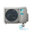Daikin Stylish inverteres klímaszett 2,5 kW (ezüst)