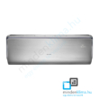 Gree U-Crown Silver inverteres klima szett 5,3 kW