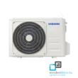 Samsung Maldives inverteres klímaszett 2,75 kW